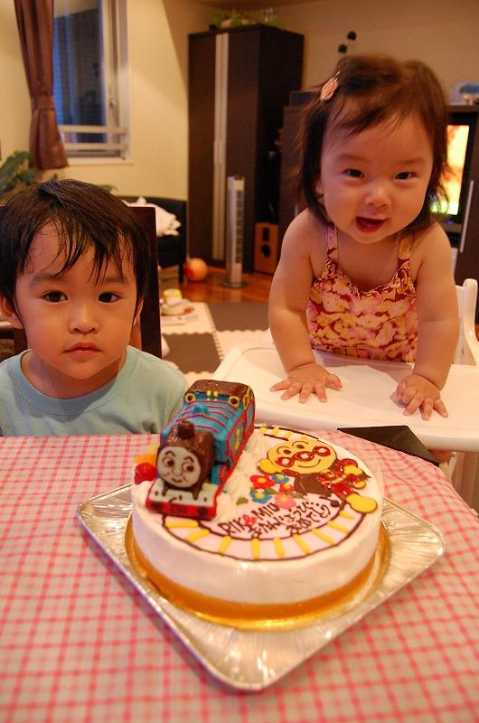 rikumiu birthday cake2