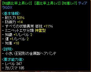 RedStone 10.11.01[00]
