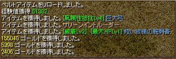 RedStone 11.01.04[00]
