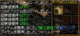 RedStone 10.11.27[00]