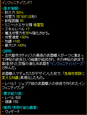RedStone 11.01.14[01]