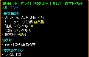 RedStone 11.02.13[02]