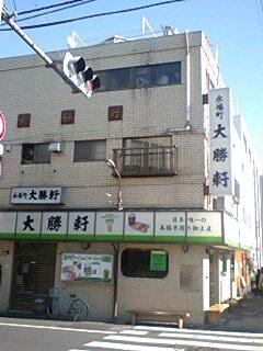 永福町外観