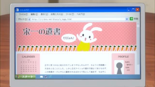 うさぎドロップ 第4話 「てがみ」 FC2 SayMove!.mp4_000895019