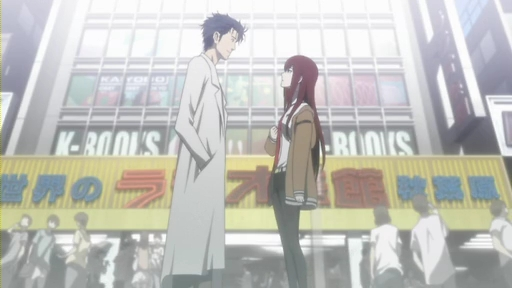 Steins;Gate 第24話(最終話) 「終わりと始まりのプロローグ」 - ひまわり動画.mp4_001417290