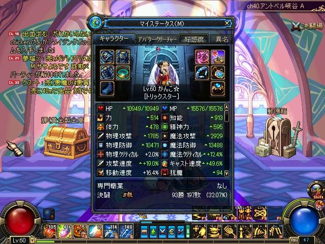 ScreenShot2011_0515_133044965.jpg