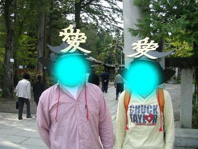 09091005上杉神社 (6)