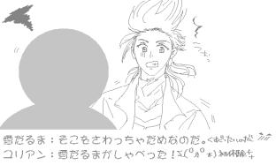 (`・ ・´)