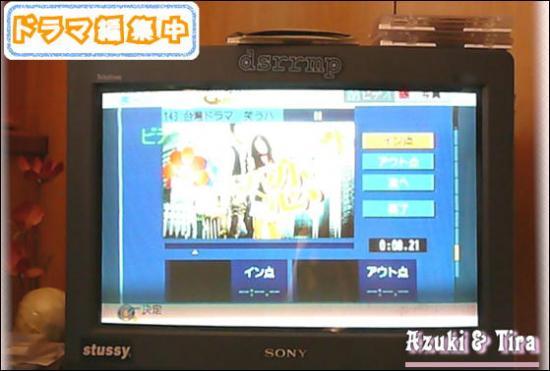 23ドラマ.550