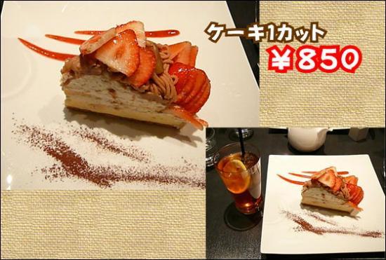 020 カフェ コムサ②.550
