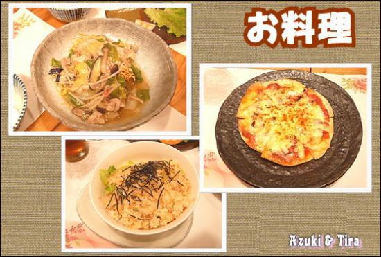 023 料理③.550