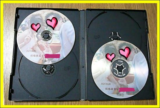 003 CD.550
