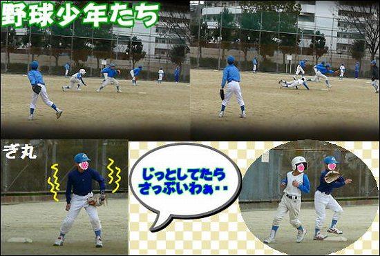 00016 野球少年たちグランド