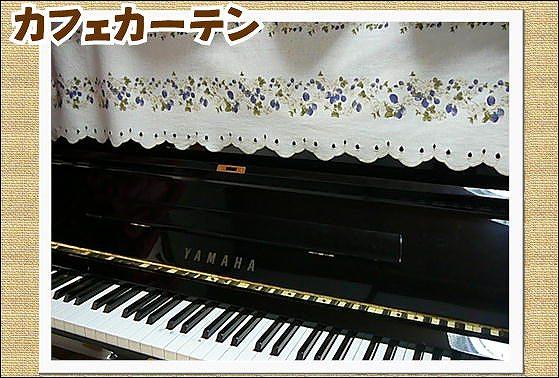 00027 ピアノカバー②