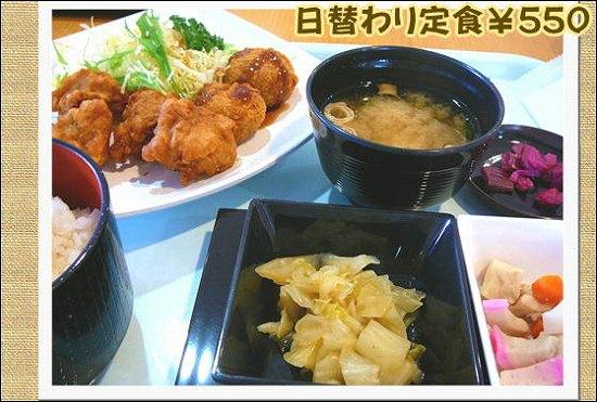 0000017 定食