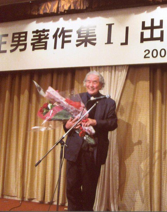 奥野先生記念会