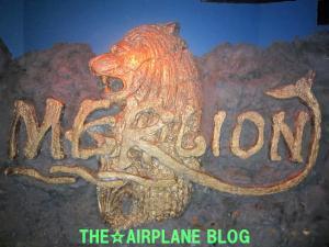 Merlion2.jpg