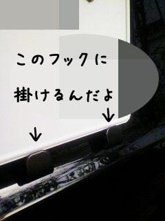 090901_1.jpg