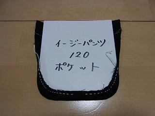 2010ブログ2 435