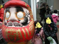 20110211daruma.jpg