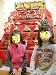 20110304hina.jpg
