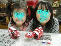 20110503akabeko.jpg