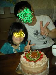 20110605cake.jpg