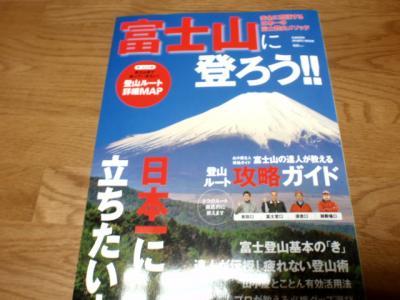 001_convert_20110607151537.jpg