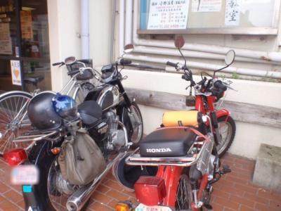 001_convert_20110725172440.jpg
