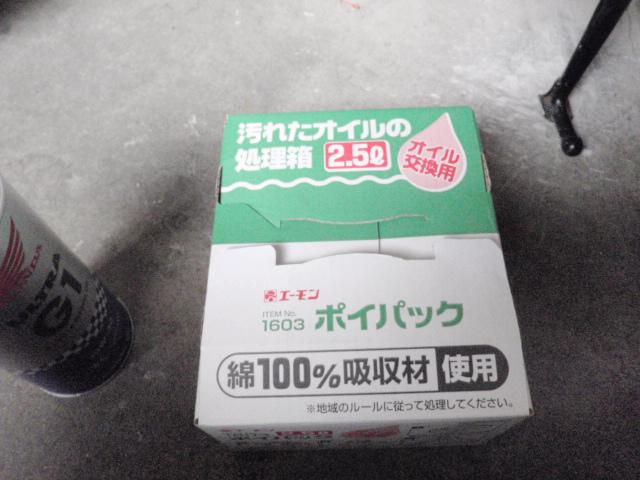002_20111001224919.jpg
