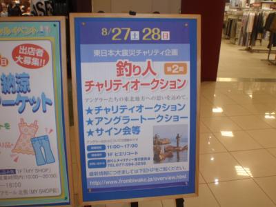 002_convert_20110818181703.jpg