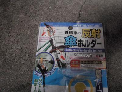 003_convert_20110821084643.jpg