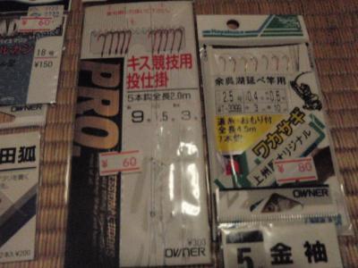 009_convert_20110823222735.jpg