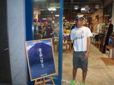 012_convert_20110804134324.jpg