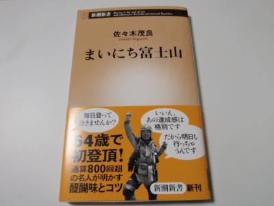 018_convert_20110804134436.jpg
