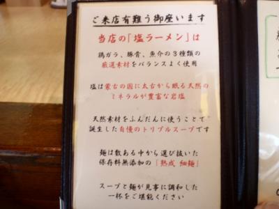 056_convert_20110612182101.jpg