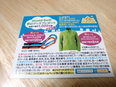 072_convert_20110615074005.jpg