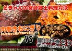 http://www.dogyan.jp/index.html