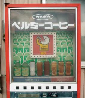 06109-belmiecoffee2.jpg