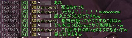 WoWScrnShot_030310_192553.jpg