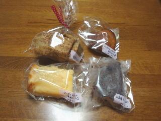 うさペコちゃん手作りノンオイルお菓子