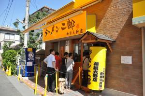 jirosagami3-2.jpg