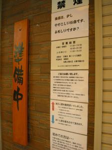 jirosagami3-4.jpg