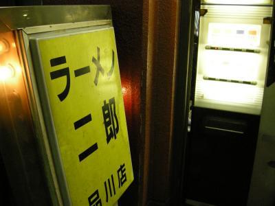jiroshinagawa2-1.jpg