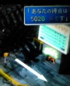 100115_183052_ed.jpg