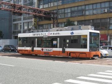 モハ2100型