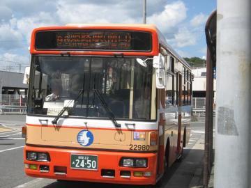元・市営バスの日産ディーゼルKC-RM211GAN