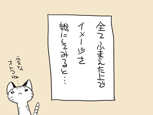 h4.jpg