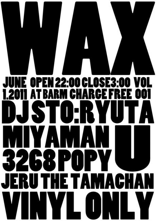 WAX-_convert_20110527014647.jpg