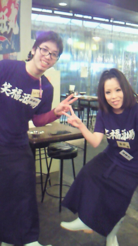 ryouma&maki